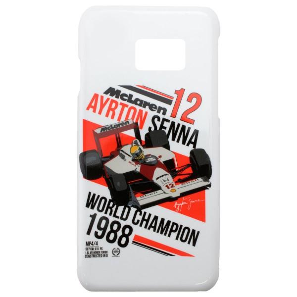 Ayrton Senna Custodia Telefono Casco Galaxy S7 Bianca