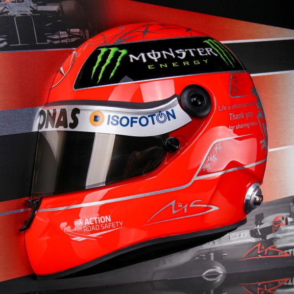 Michael Schumacher mural mitad casco 2012 edición final
