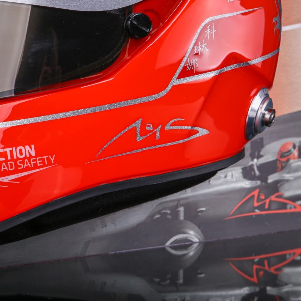 Michael Schumacher mural half helmet 2012 final edition