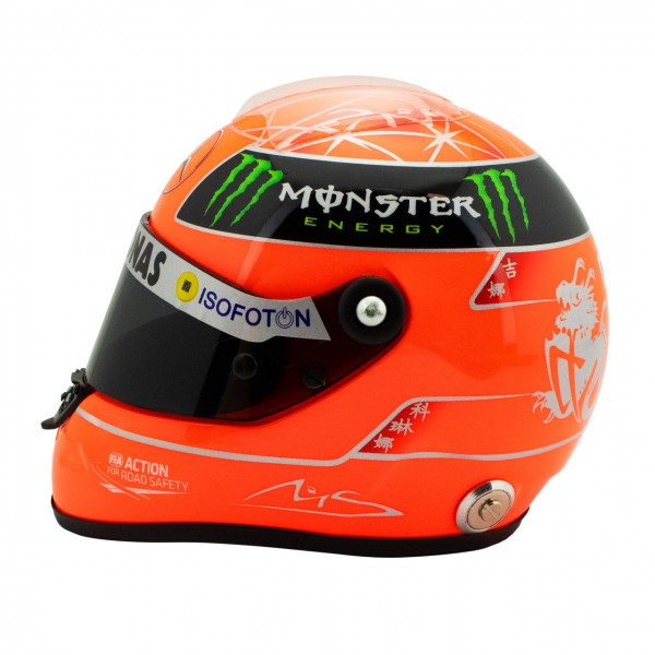 Michael Schumacher Casco GP Formula 1 2012 1/2