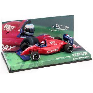 Michael Schumacher Ralt Mugen RT23 Japonés F3000 Sugo 1991 1/43