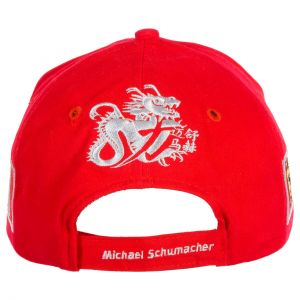 7 Times World Champion Michael Schumacher Kids Cap back