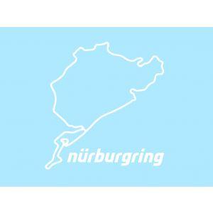Nürburgring Sticker Nürburgring 8cm blanc