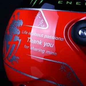 Michael Schumacher replica casco 1:1 2012