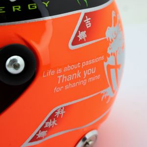 Michael Schumacher Final Helmet GP Formel 1 2012 1:2